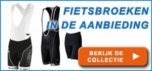 Fietsbroek